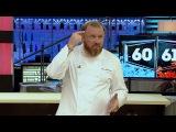 Адская кухня 1 (3) сезон 6 Выпуск (Эфир 25.10.2017) HD 1080р