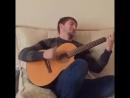 Гитарист Адам Исраилов