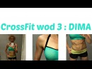 DIMA WOD 3:RumFit Challenge: Abs and Thighs Toning, Functional Arm Exercises and Saddlebags Burn