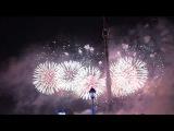 Фейерверк на открытии международного фестиваля