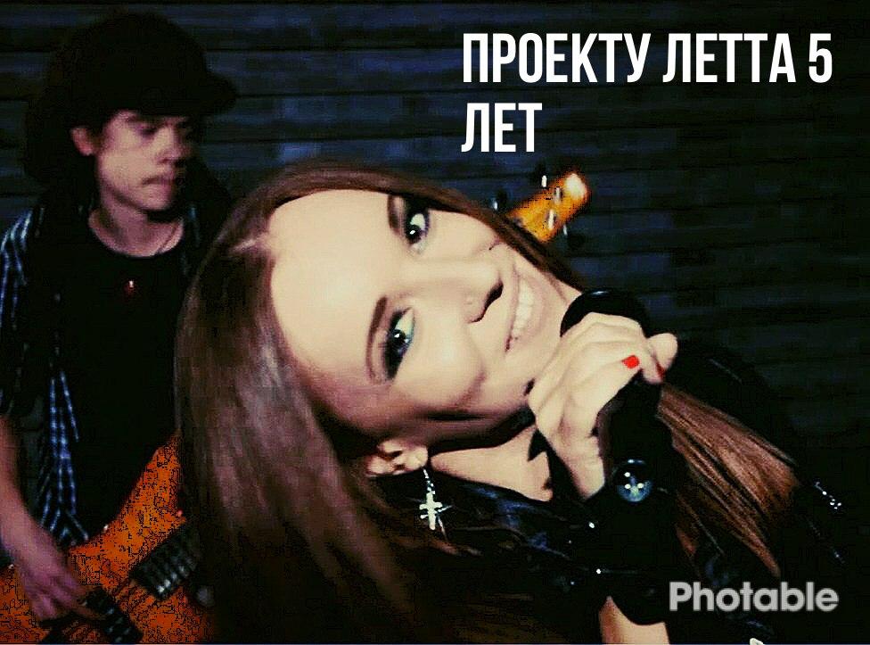 Виолетта Власова, Москва - фото №14