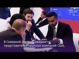 ПМЭФ-2018 стартует в Петербурге 24 мая