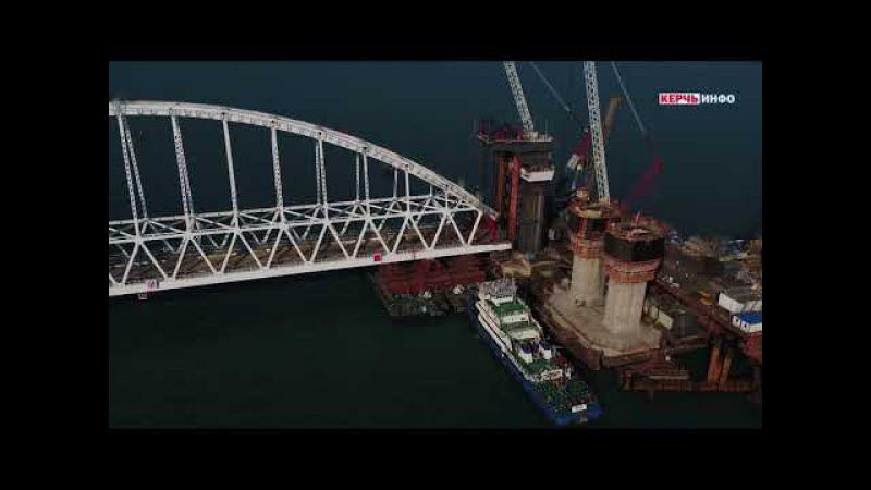 Железнодорожная арка на фарватере Керченского пролива