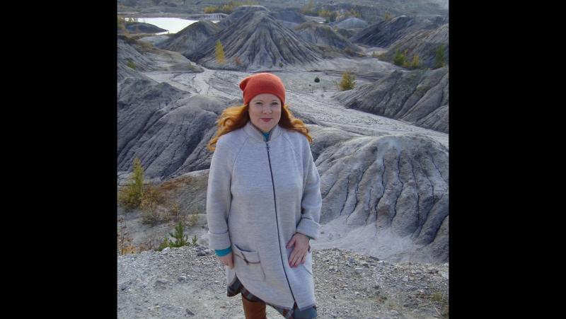 Путёвка на Уральский Марс не покидая своей малой Родины