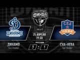 «Динамо» СПб - «СКА-Нева» СПб. Финал. Игра #5