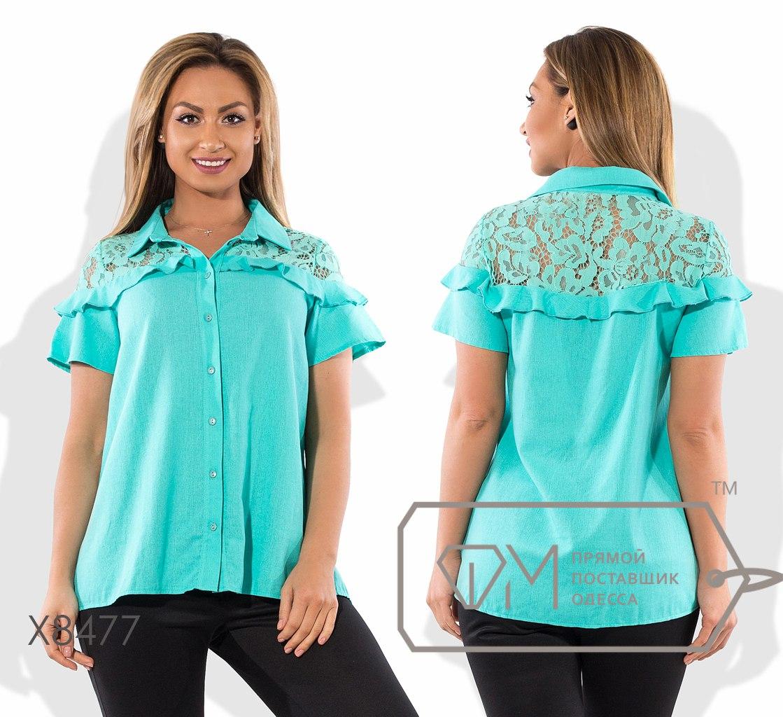 х8477 - блуза
