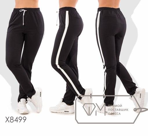 Спортивные штаны № х8499