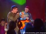 Андрей Губин - Танцы . Новогодняя ночь на НТВ (2002г.)