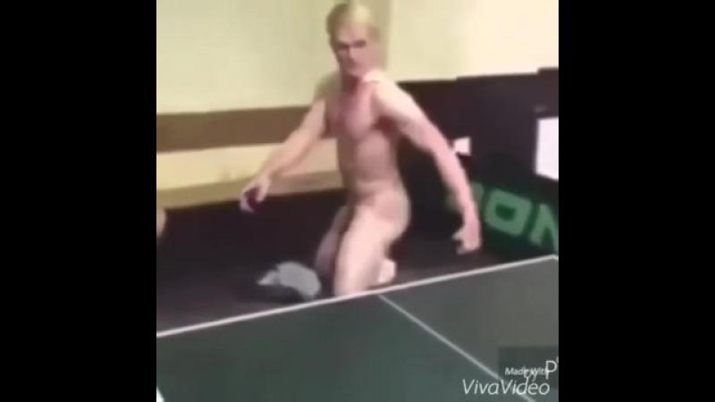 хуевый пинг понг