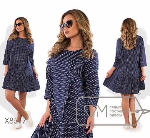 Платье № х8517