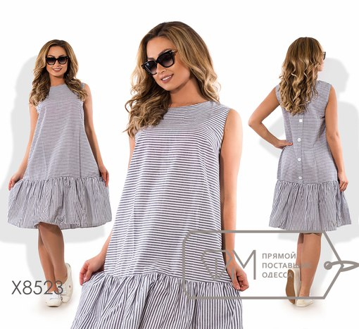 Платье № х8523