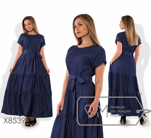 Платье № х8539