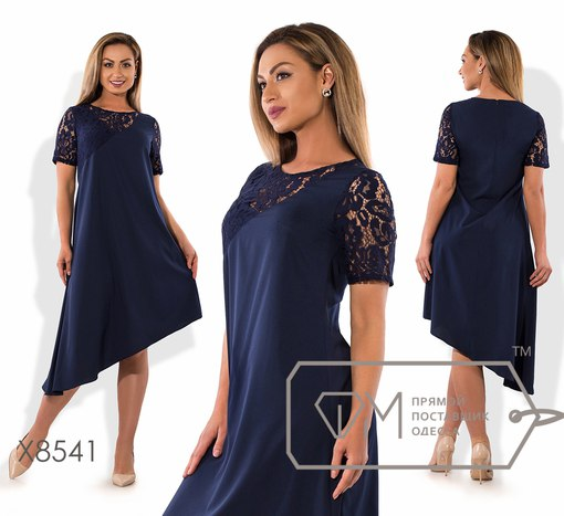 Платье № х8541