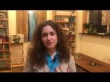 Юлия  о тренинге Лилит Сарибикян