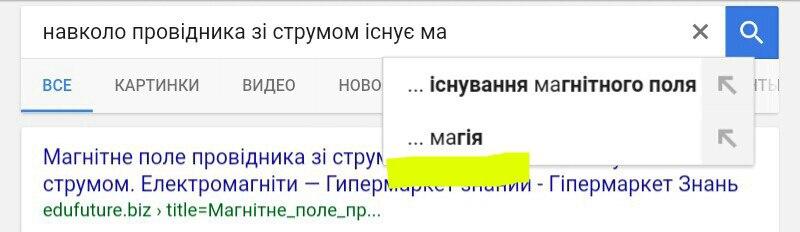 Роман Ніколайчук | Ровно