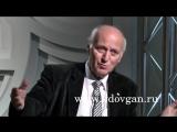 Как воспитывать ребенка Видео интервью В. Довганя и Ш. Амонашвили. Советы по воспитанию ребенка.
