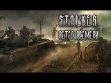 Прохождение - S.T.A.L.K.E.R. - Ветер Времени - Часть 8 ( Радар )