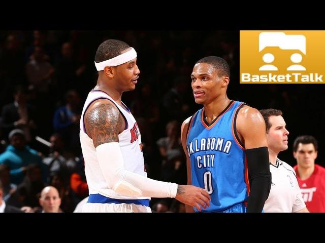 BasketTalk 38: ожидания от Северо-западного дивизиона НБА в новом сезоне и обмен Карме...