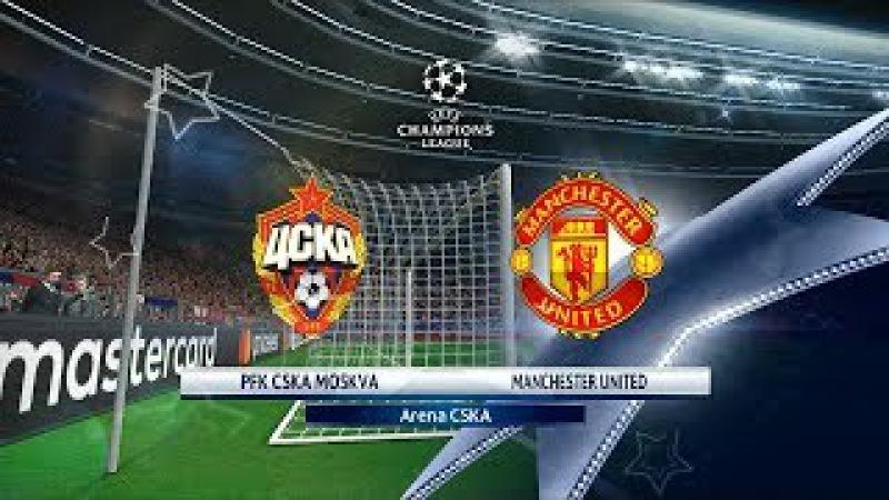 CSKA Moskva vs Manchester United   UEFA Champions League   CSKA Arena   PES 2017 Full HD 1080p60