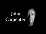 С днём рождения! Джон Карпентер!