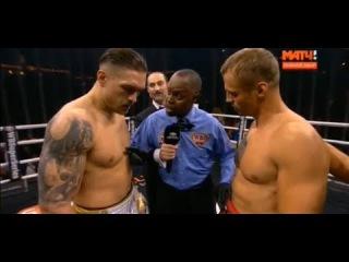 Oleksandr Usyk vs Mairis Briedis  Full Fight |  Александр Усик - Майрис Бриедис Полный Бой