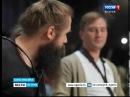 Вести - Югория Репортаж о предстоящем открытии 8 концертного сезона