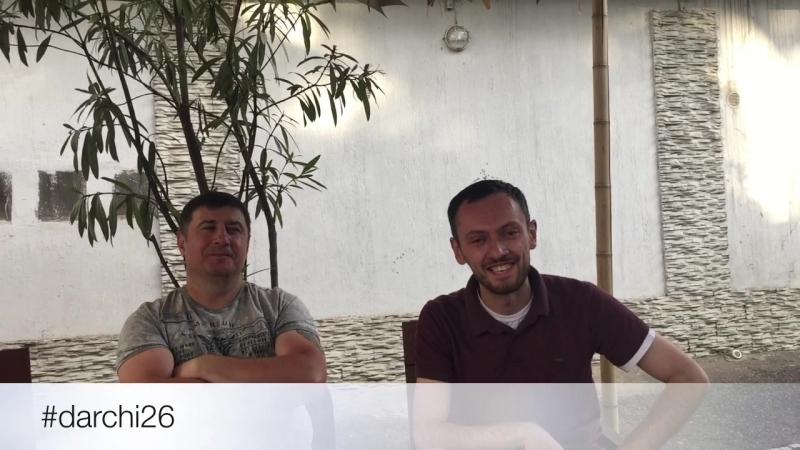 Интервью No2 что знают Русские о Грузии