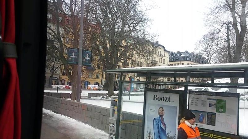 Стокгольм. Дорога в аэропорт