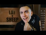 LAY - SHEEP REACTION [РЕАКЦИЯ НА K-POP]