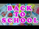 Back To School 2017\Покупки одежды и канцелярии к школе