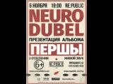 Neuro Dubel презентует новый альбом большим концертом в Минске!