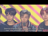 [RUS SUB][02.12.17] BTS - Best Song of the Year @ 2017 Melon Music Awards