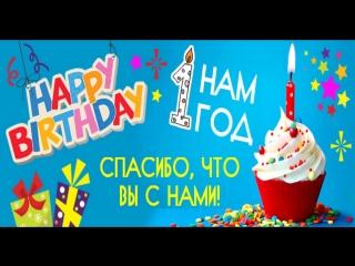 Открытки амира с днем рождения