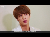 [Rus Sub] [Рус Саб] STOKES & FRIENDS: SPOTLIGHT 방탄소년단 진 프로모 영상   BTS Jin Ver