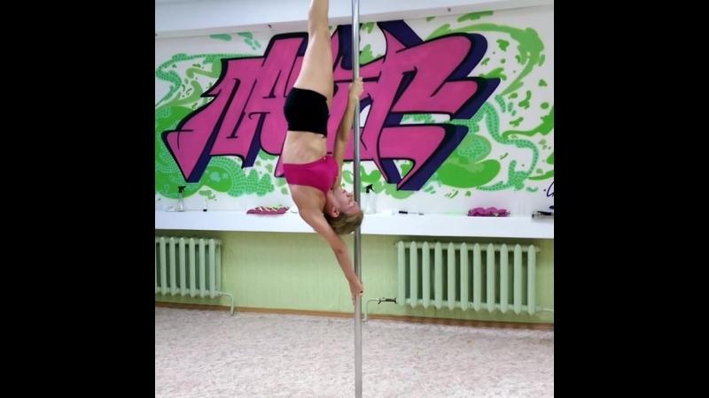 Pole dance - это новые друзья и маленькие победы каждый день!