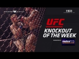 KO of the Week- Paul Felder vs Danny Castillo.mp4.mp4