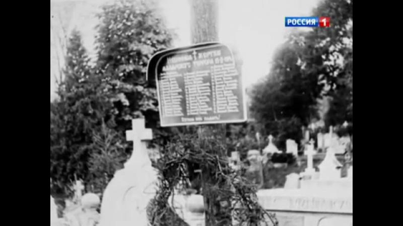 Концлагерь Таллергоф.Уничтожение Русских во Львове и в других окраинах Российской империи.