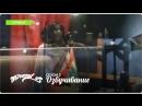 Miraculous: Tales of Ladybug & Cat Noir – Season 2 | BTS: Cristina Vee (Part 3)