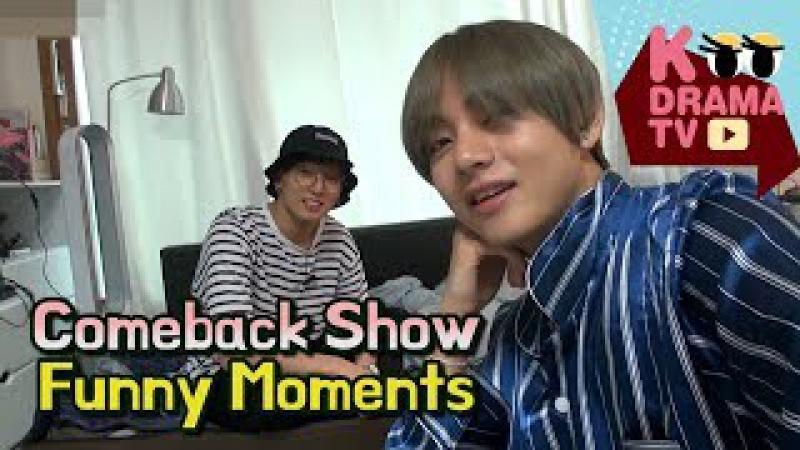 방탄소년단 컴백쇼 하이라이트 명장면 모음 | BTS Comeback Show Cute Funny Moments (Eng Sub 90% done)