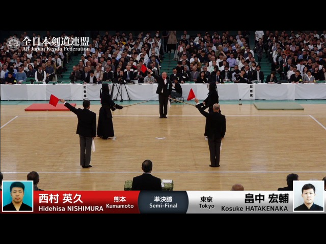 Hidehisa NISHIMURA K1- Kosuke HATAKENAKA - 65th All Japan KENDO Championship - Semi final 62