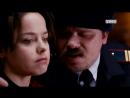«30 свиданий» - Ляжка
