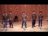 Народный мужской ансамбль казачьей песни БРАТЫ