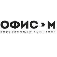 Офис-М. Офисы в аренду в центре Петербурга.