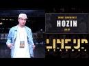 JUDGE HOZIN | LINE UP SEASON.4 FREESTYLE SESSION in Gwangju |