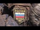 Путін піде з Донбасу або прийдуть миротворці Гримчак Ранкова Свобода