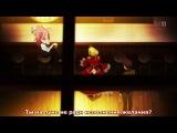 Судьба/Дополнение: На бис 02 серия [Русские субтитры AniPlay.TV] Fate/EXTRA: Last Encore