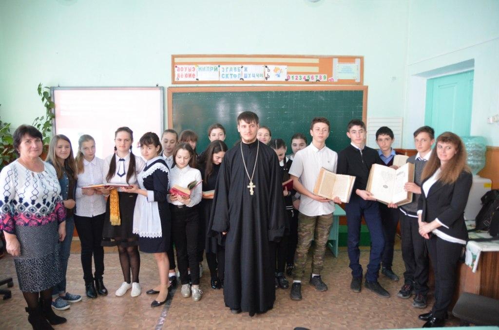В Зеленчукском районе школьникам рассказали о православном книгоиздательстве