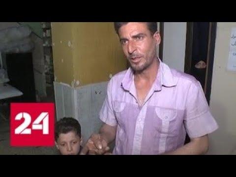 Отец мальчика из видео Белых касок готов дать показания о химатаке в Думе Россия 24