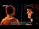 ФАЛЬШИВАЯ СЛУЖАНКА (2000)  Бенуа Жако 720p