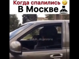 спалились в Москве [MDK DAGESTAN]